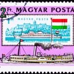 Ungarische Briefmarke alte neue Boote Donau Buda Castl abgebrochen — Stockfoto