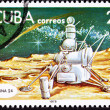 Cuban Postage Stamp Soviet Lunar Lander Luna 24, Moon Surface - Stock Photo