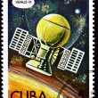Cuban Postage Stamp Soviet Venera 9 Space Probe Planet Venus — ストック写真