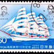 Canceled Japanese Postage Stamp Sailing White Tall Ship Ocean Me - Lizenzfreies Foto