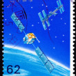 Japanese Postage Stamp Satellite Solar Panel Space Station Orbit — Stock Photo #7897583