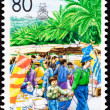 Stock Photo: Japanese Postage Stamp, Market, Kochi Castle, Kochi- Prefecture