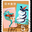 Canceled Japanese Postage Stamp New Years 1964 Dragon Snowman - Stock Photo