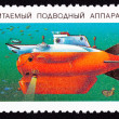 Canceled Soviet Union Postage Stamp Orange Tinro-2 Submarine Sub — Stock Photo