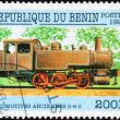 Canceled Benin Train Postage Stamp Old Railroad Steam Engine Loc - Stock Photo