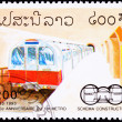 Laos Postage Stamp 130 Years London Tube, Subway Train Platform - Stock Photo