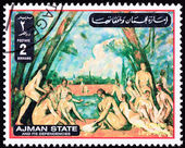 Canceled Ajman Postage Stamp Painting Paul Cezanne Large Bathers — Stock Photo