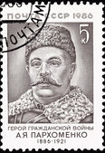 Soviet Stamp Alexander Parkhomenko Revolution Hero Makhnovist — Stock Photo