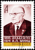 Canceled Soviet Russia Postage Stamp A. L. Mints, Researcher ABM — Stock Photo