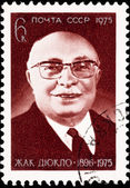 Soviet Post Stamp Jacques Duclos Leader French Communist Party — Stock Photo