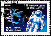 Soviet Russia Post Stamp Mir Space Station Cosmonaut Astronaut — Stock Photo