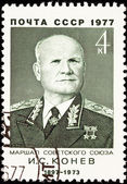 Soviet Russia Postage Stamp Ivan Konev Military Leader Uniform — Stock Photo