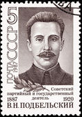 Soviet Russia Stamp Vadim Podbelsky Russian Revolutionary Marxis — Stock Photo