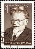 Canceled Soviet Russia Postage Stamp Mikhail Kalinin — Stock Photo