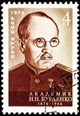 Soviet Russia Postage Stamp Nikolay Burdenko Red Army Surgeon — Stock Photo