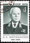 Soviet Russia Stamp Kliment Voroshilov Senior Military Leader — Stock Photo