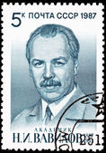 Soviet Russia Post Stamp Botanist Nikolai Vavilov Portrait Man — Stock Photo