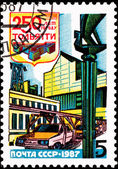 Canceled Soviet Russia Postage Stamp Auto Factory Tolyatti — Stock Photo