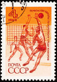 Soviet Russia Postage Stamp Jumping Net Men Playing Volleyball — Stock Photo