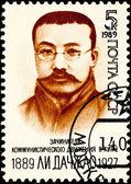Soviet Russia Postage Stamp Li Dazhao Chinese Communist Party — Stock Photo