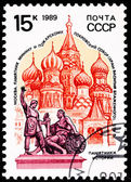Soviet Russia Stamp Minin Pozharsky Monument, Red Square, Moscow — Stock Photo