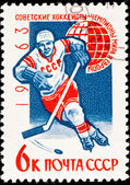 Soviet Russia Postage Stamp Hockey Player Skating Stick Puck — Stock Photo