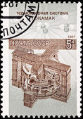 Soviet Russia Stamp TOKAMAK Magnetic Thermonuclear Fusion Device — Stock Photo