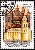 Soviet Russia Stamp Organ Pipes, Cathedral Vilnius, Lithuania — Stock Photo