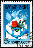Russia Postage Stamp International Letter Writing Week Rose — Stock Photo