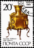 Canceled Soviet Russia Postage Stamp Brass Samovar, from 1830's — Stock Photo