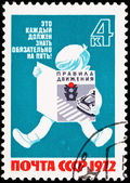 Soviet Russia Post Stamp Young Child Reading Traffic Safety Book — Stock Photo