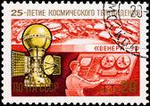 Sovjetiska ryssland frimärke venera 9 utrymmesonden planeten venus — Stockfoto