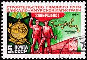 Russia Post Stamp Celebration Baikal-Amur Railway Construction — Stock Photo