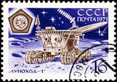 Canceled Soviet Russia Post Stamp Lunokhod Moon Explorer Probe — Stok fotoğraf