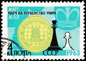 Soviet Russia Stamp Commemorating 25th Championship Chess Match — Stock Photo