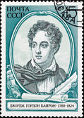 Soviet Russia Postage Stamp British Poet Lord Byron, Ship — Stock Photo