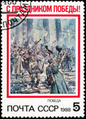Soviet Russia Postage Stamp Soldiers Celebrate End World War II — Stock Photo