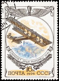 Soviet Russia Postage Stamp Large Ilya Muromets Biplane Flying — Stock Photo