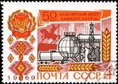 Soviet Russia Post Stamp Propaganda Bashkir Autonomous Republic — Stock Photo