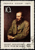 Soviet Russia Postage Stamp Painting Vasily Perov Man Dostoevsky — Stock Photo