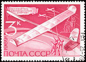 Soviet Russia Postage Stamp Boys Playing Wooden Glider Pole — Stock Photo