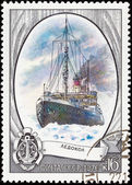 Soviet Russia Postage Stamp Icebreaker Ship Arctic Ocean Ice — Stock Photo