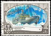 Soviet Russia Postage Stamp Icebreaker Ship Georgiy Sedov Arctic — Stock Photo