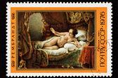 Soviet Russia Postage Stamp Rembrandt Painting, Danaë, Woman Be — Zdjęcie stockowe