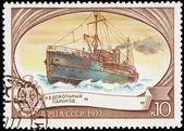 Russia Post Stamp Icebreaker Ship Sadko Arctic Ice — Stock Photo