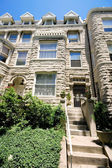 Richardsonian Romanesque Stone Row Home Washington — Stock Photo