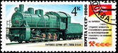 Soviet EU 684-37 Steam Locomotive — Stock Photo
