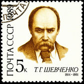 Taras Shevchenko Ukrainian Poet Painter — Stock Photo