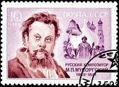 温和穆索尔斯基俄国作曲家 — 图库照片