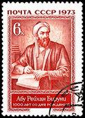 阿布 rayhan 鲁尼穆斯林学者 — 图库照片